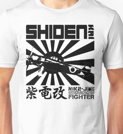 Shiden Kai Unisex T-Shirt