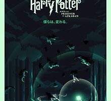 Harry Potter - Prisoner of Azkaban by davidgoh