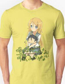 Kirino - Oreimo T-Shirt