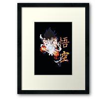 DBZ-Goku Framed Print