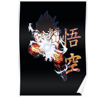 DBZ-Goku Poster