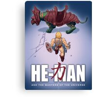 He-Man and the Masters of the Universe : Akira Canvas Print
