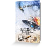 Siberiana 2 Greeting Card