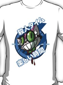 GENKI  T-Shirt