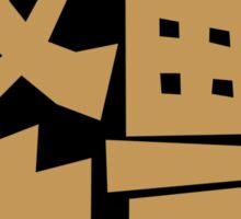 Kaiju Sticker