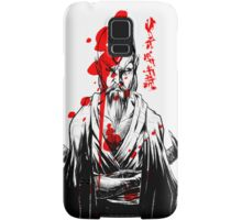 SONS OF FATE Tee [the master's resolve ] cell case Samsung Galaxy Case/Skin