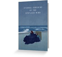 Eternal Sunshine of the Spotless Mind Greeting Card