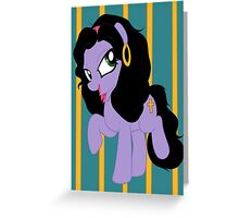 Pony Esmeralda Greeting Card