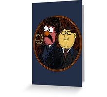 221b Beaker Street Greeting Card
