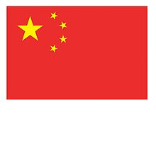 CHINA, CHINESE FLAG, Flag of China, People's Republic of China, Pure & Simple by TOM HILL - Designer