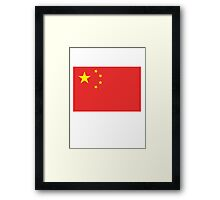 CHINA, CHINESE FLAG, Flag of China, People's Republic of China, Pure & Simple Framed Print