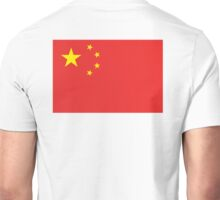 CHINA, CHINESE FLAG, Flag of China, People's Republic of China, Pure & Simple Unisex T-Shirt