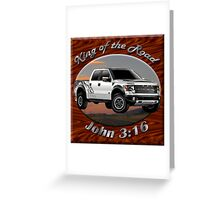 Ford F-150 Truck King Of The Road Greeting Card