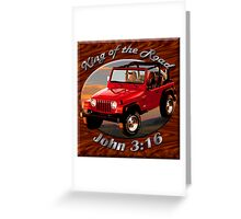 Jeep Wrangler King Of The Road Greeting Card