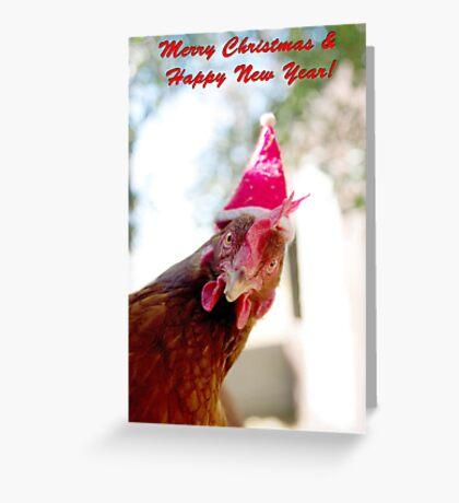 Merry Christmas Love Fran Greeting Card