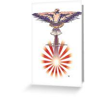 Nuclear Dawn Greeting Card