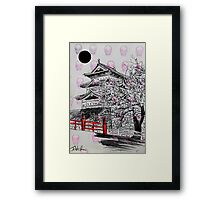 temple (stamp) Framed Print