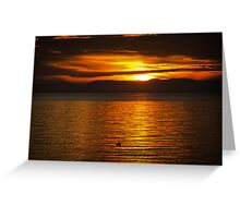 Where You Are Right Now Greeting Card