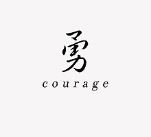 Courage |勇氣 by thype