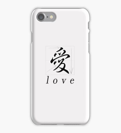 The Measure of Love  iPhone Case/Skin