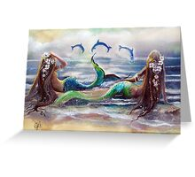 By the Sea,...By the Beautiful Sea Greeting Card