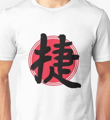 KANJİ VİCTORY Unisex T-Shirt