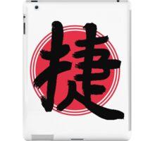 KANJİ VİCTORY iPad Case/Skin