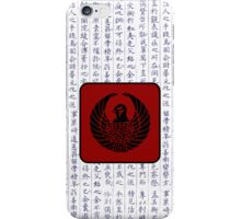 Japanese Kanji with Red Laquer Bird iPhone Case/Skin