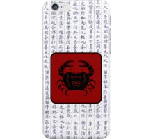 Japanese Kanji with Red Laquer Crab iPhone Case/Skin