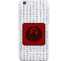 Japanese Kanji with Red Laquer Crane iPhone Case/Skin