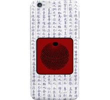 Japanese Kanji with Red Laquer Fishing Net Float iPhone Case/Skin