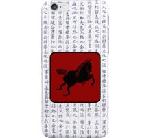 Japanese Kanji with Red Laquer Horse iPhone Case/Skin