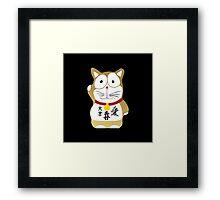 Maneki Neko gold - Lucky Cat Framed Print