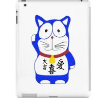 Maneki Neko - Lucky Cat iPad Case/Skin