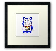 Maneki Neko - Lucky Cat Framed Print