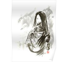 Geisha Japanese woman beauty maiko geiko portrait beautiful face kimono original Japan painting art Poster