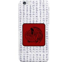 Japanese Kanji with Red Laquer Rooster iPhone Case/Skin