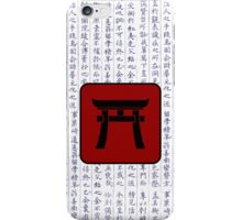 Japanese Kanji with Red Laquer Torii Gate iPhone Case/Skin
