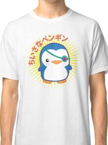 Lil penguin Classic T-Shirt