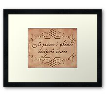 Not All Who Wander Are Lost - Sindarin Elvish - Landscape Framed Print
