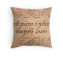 Not All Who Wander Are Lost - Sindarin Elvish - Landscape Throw Pillow