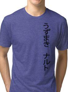 Naruto Uzumaki Black Text Tri-blend T-Shirt