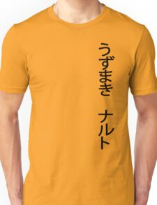 Naruto Uzumaki Black Text Unisex T-Shirt