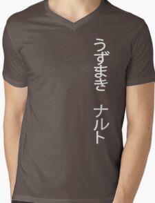 Naruto Uzumaki White text Mens V-Neck T-Shirt