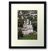 provincial town Vologda aerial view Framed Print