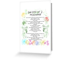 """the life of a pioneer"""" sing 140 Greeting Card"""