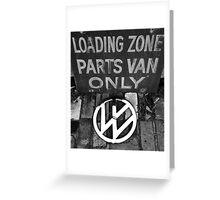 Parts Van Only  Greeting Card