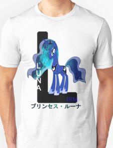 Lunaism: MLP FiM T-Shirt