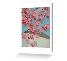 Luxembourg Spring Greeting Card