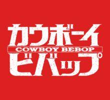 Cowboy Bebop logo One Piece - Short Sleeve
